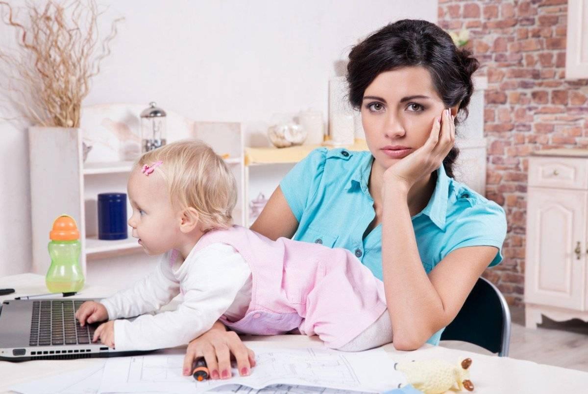 Что это за мамы в декрете, которые зарабатывают по 40 000 в месяц | блог