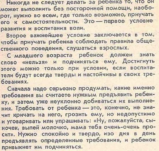 Как могли подработать дети в советском союзе