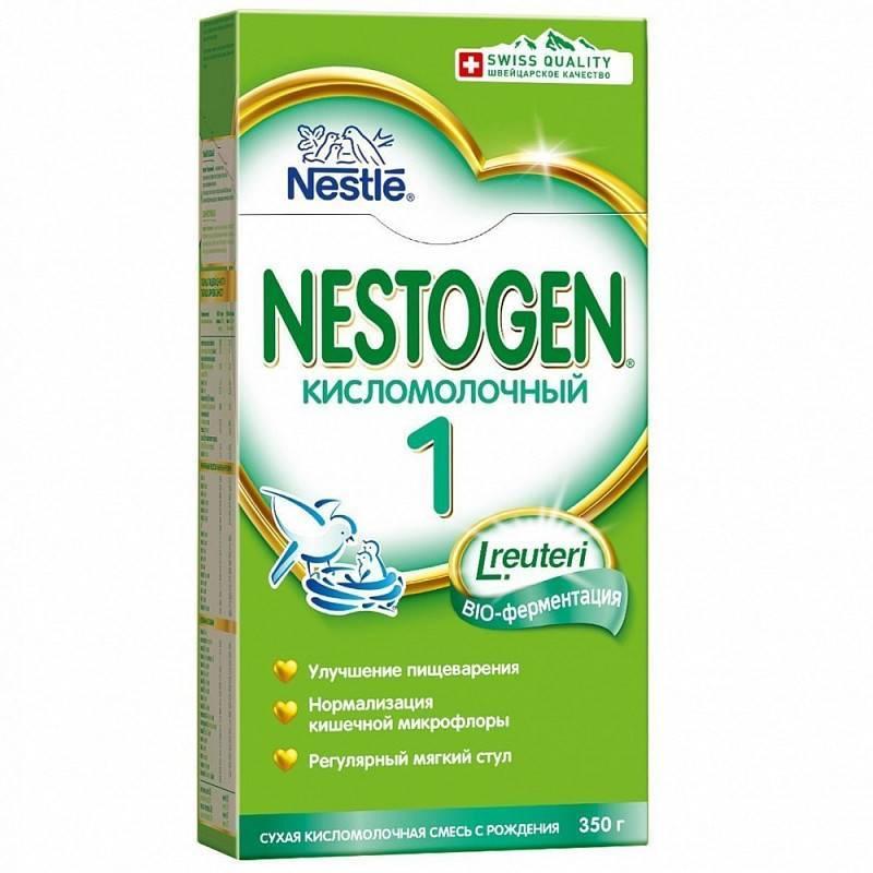 Молочные смеси nestogen (нестожен)