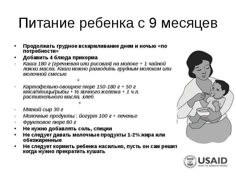 Искусственное вскармливание малышей. показания и причины к искусственному вскармливанию в первый год жизни крохи, какие смеси бывают