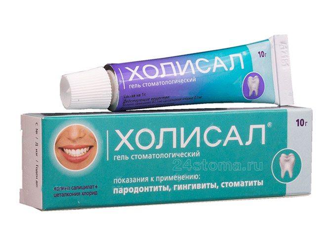 Мазь от стоматита: чем помазать во рту у взрослых, гели и крема для лечения, чем мазать - калгелем, нистатиновой мазью, лидохлором