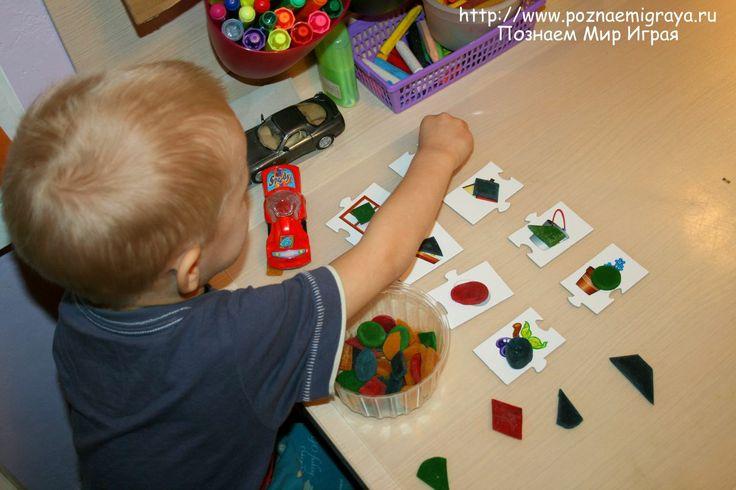 Читать книгу познаем окружающий мир играя. сюжетно-дидактические игры для дошкольников александры федотовой : онлайн чтение - страница 1