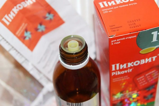 Витамин а для детей: в каплях, симптомы нехватки, дозировка