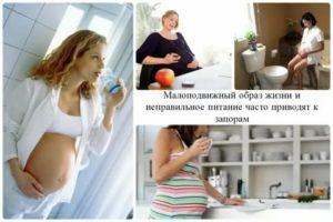39 неделя беременности - предвестники родов, что происходит, как ускорить рода
