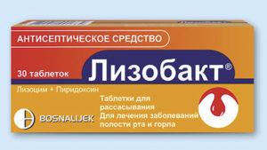 Антибиотики при грудном вскармливании: разрешенные и запрещенные препараты для кормящей мамы