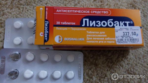 Можно ли кормящим мамам принимать таблетки, и какие?