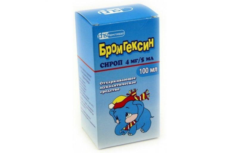 """Таблетки """"бромгексин"""" для детей: инструкция по применению детского бромгексина берлин хеми"""