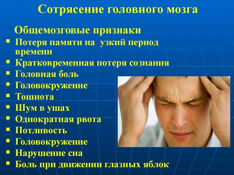 У ребенка болят глаза, причины, симптомы, как лечить
