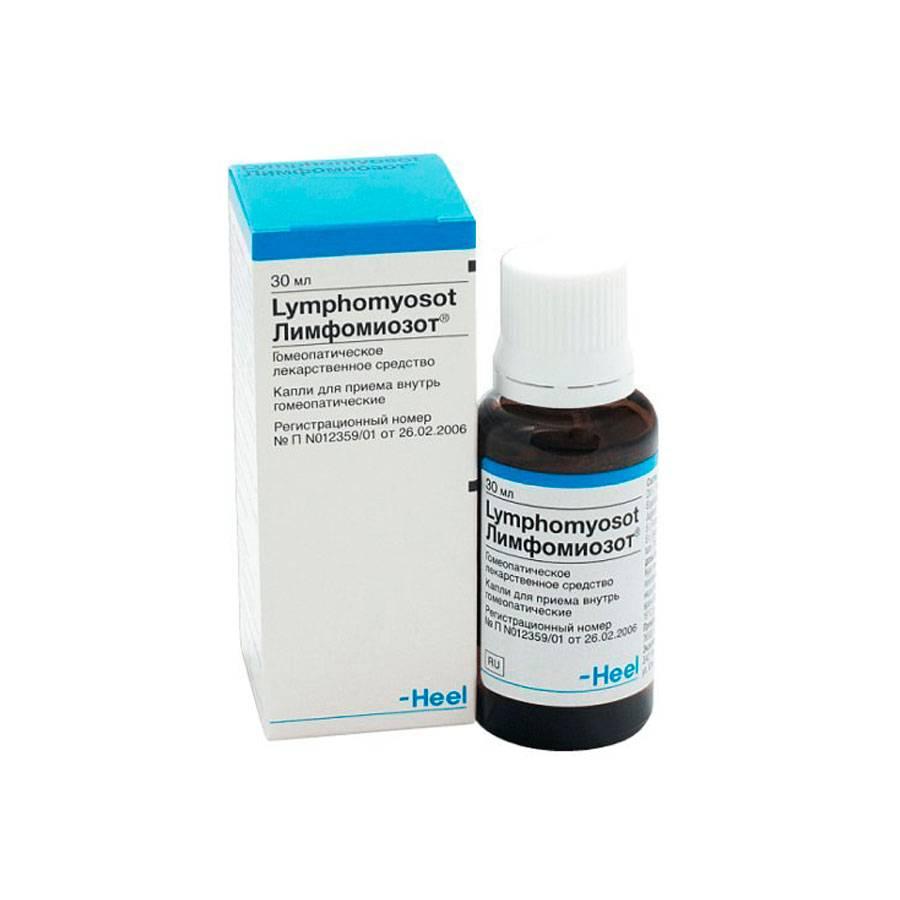 Лимфомиозот при аденоидах у детей: как принимать капли, отзывы о лечении