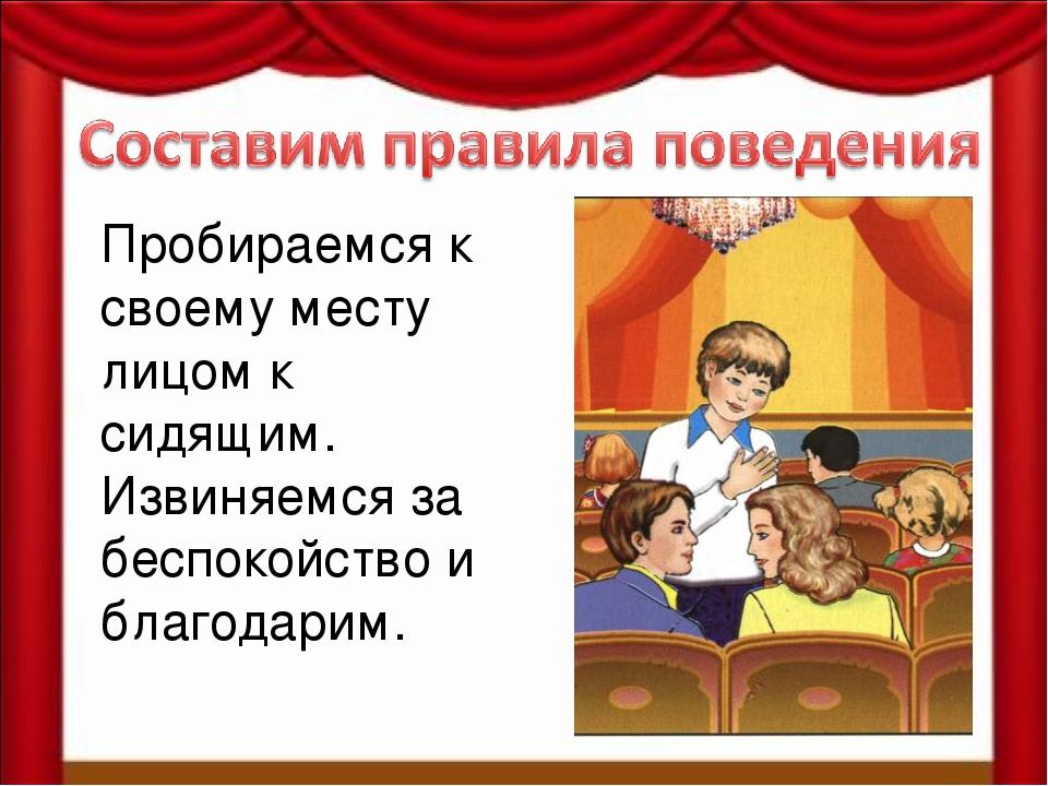 В каком возрасте начинать учить ребенка читать
