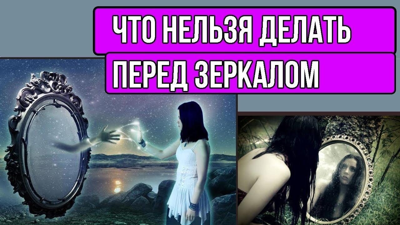 Грудной ребенок и зеркало: ученые, приметы, игры - mama.ua