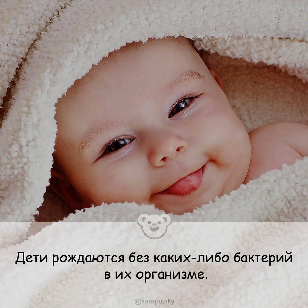Самые удивительные и интересные факты о детях и развитии ребенка