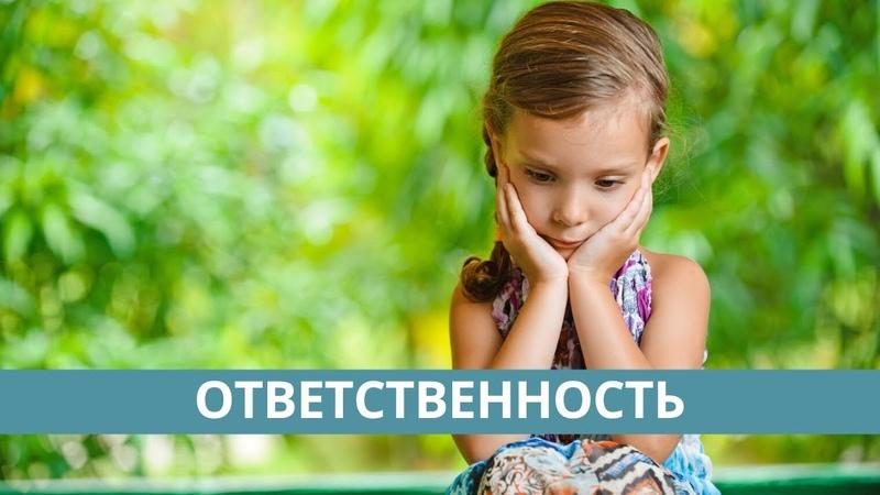 Как воспитать трудолюбивого ребенка | психология