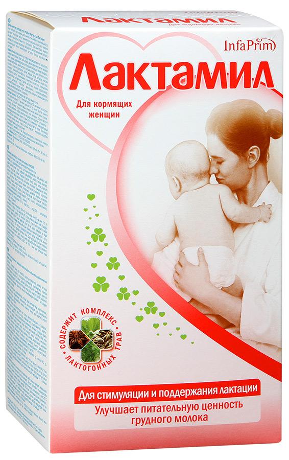 Лекарства при грудном вскармливании: как проверить совместимость с гв, какие препараты можно кормящей маме (список)