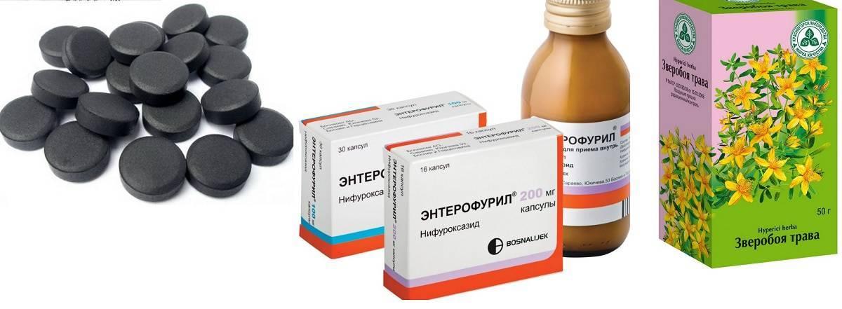 Обзор лекарств от поноса для детей