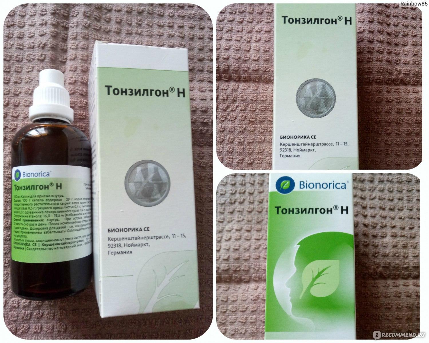 Инструкция по применению препарата тонзилгон для детей и взрослых, состав и аналоги