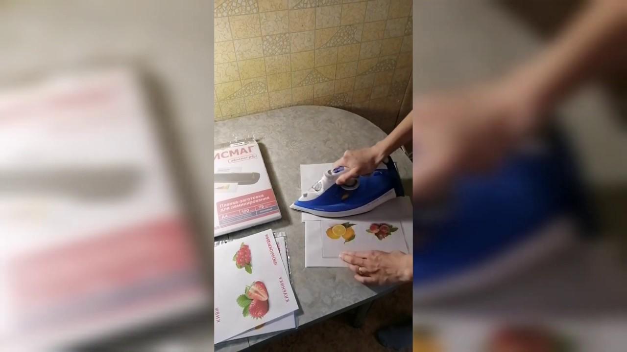 Карточки домана для самых маленьких - скачать бесплатно