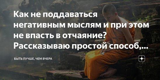 Мои 10 правил, чтобы не впасть в уныние после родов - иркутская городская детская поликлиника №5