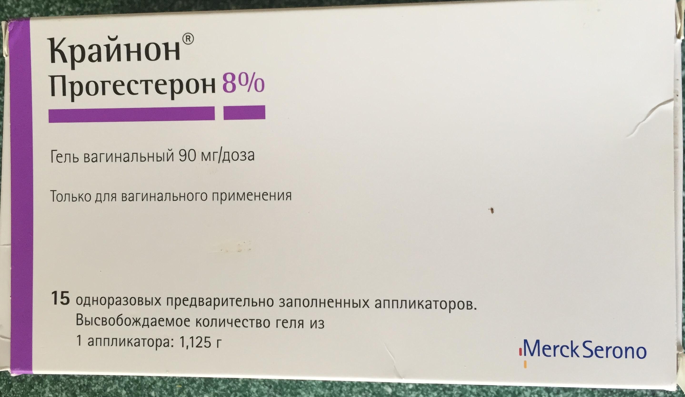 Крайнон гель вагинальный 90мг/доз апплик 1,125г №15