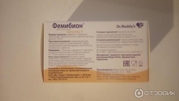 Омега мама — инструкция по применению при беременности, состав и аналоги - wikidochelp.ru