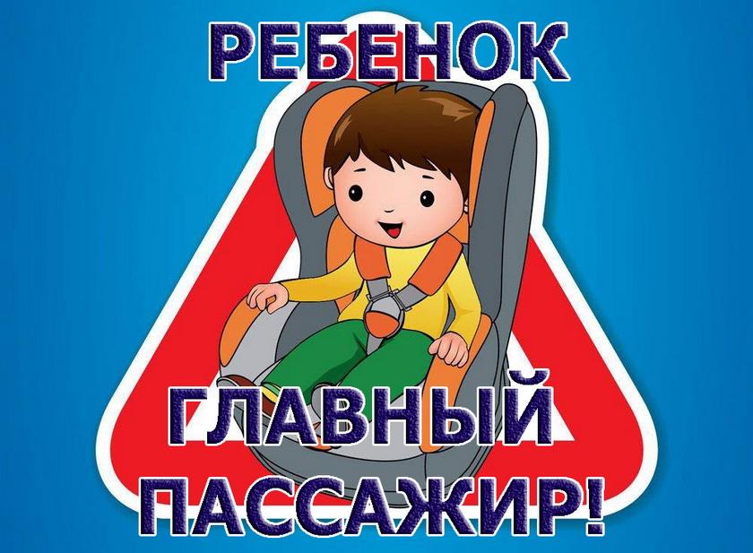 5 правдивых фактов и ложных представлений о безопасности ребенка в машине