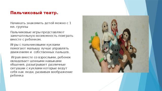 Влияние театра на развитие ребенка