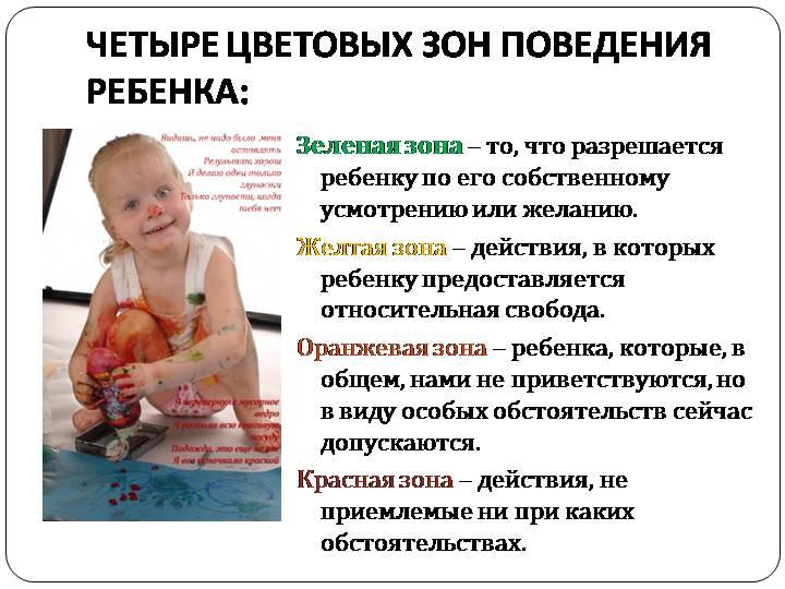 Ребенок не слушается: стоит ли воспитывать его послушным, последствия воспитания идеального ребенка, как это сказывается негативно на его характере, здоровье и самостоятельности.