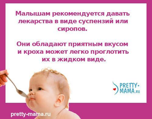 Лечим остаточный кашель у ребенка после орви (причины длительного сухого и мокрого кашля)