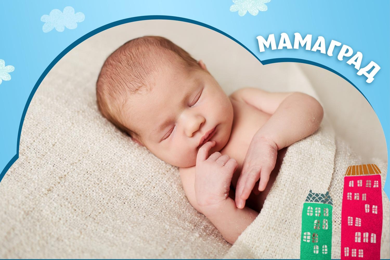 Факты о новорожденных: что происходит с малышом в первый месяц