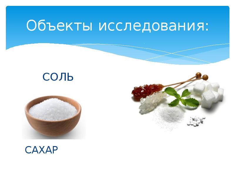 Комаровский - искусственное вскармливание: меню ребенка в 6-7 месяцев
