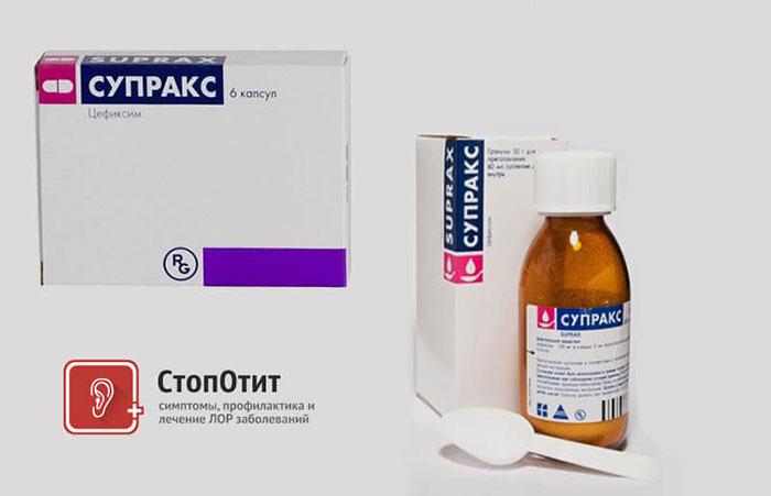 При отите какие антибиотики принимать детям - лечение