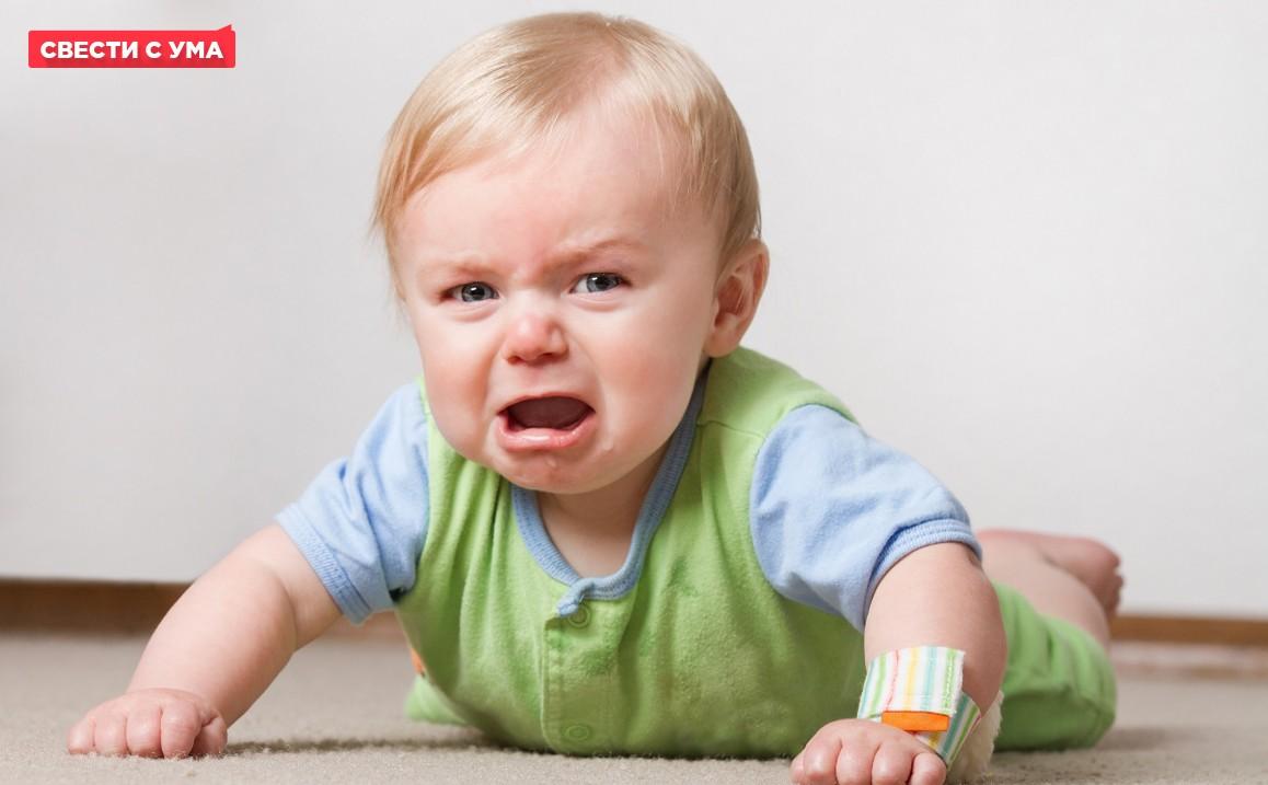 Как успокоить новорожденного, когда он плачет - 14 разных способов!
