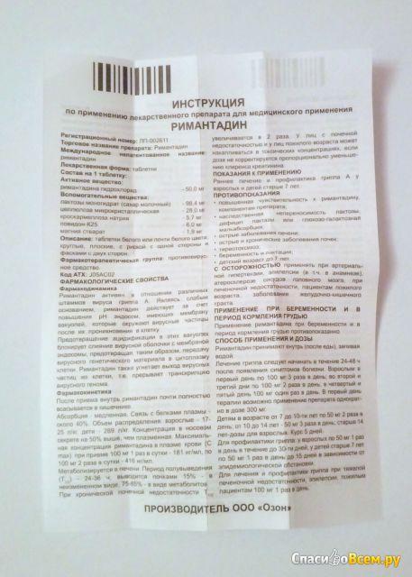 Дентокинд отзывы - детские препараты - первый независимый сайт отзывов россии