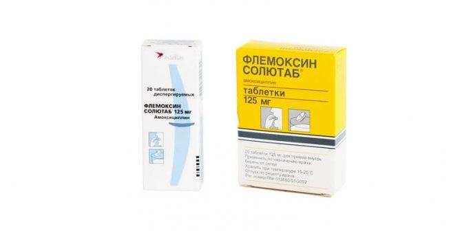 Антибиотики при грудном вскармливании: разрешенные, запрещённые
