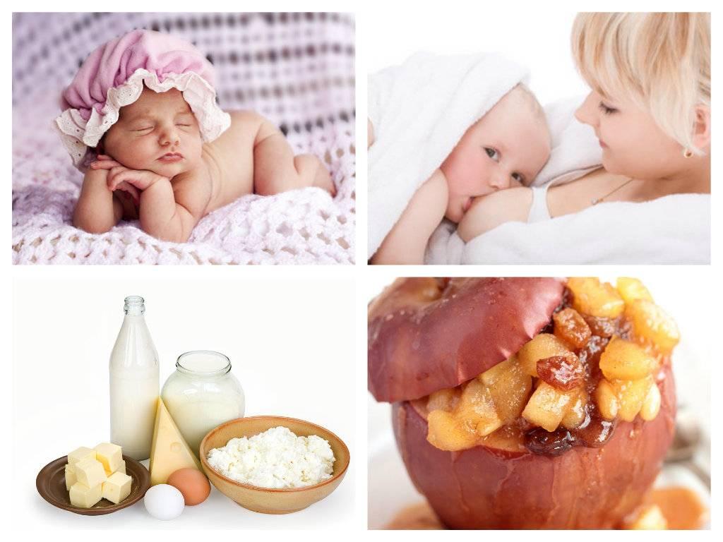 Диета кормящей мамы при коликах у ребенка: рацион, рецепты