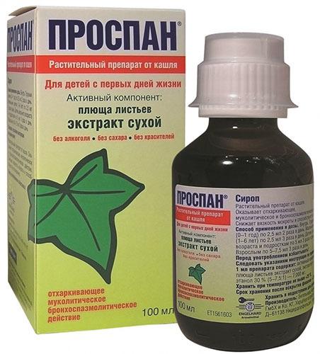 """""""Проспан"""" от кашля для грудничков и детей от 1 года: инструкция по применению сиропа и капель, аналоги лекарства"""