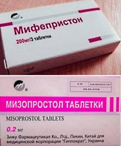 Как избавиться от беременности: способы прерывания нежелательной беременности - sammedic.ru