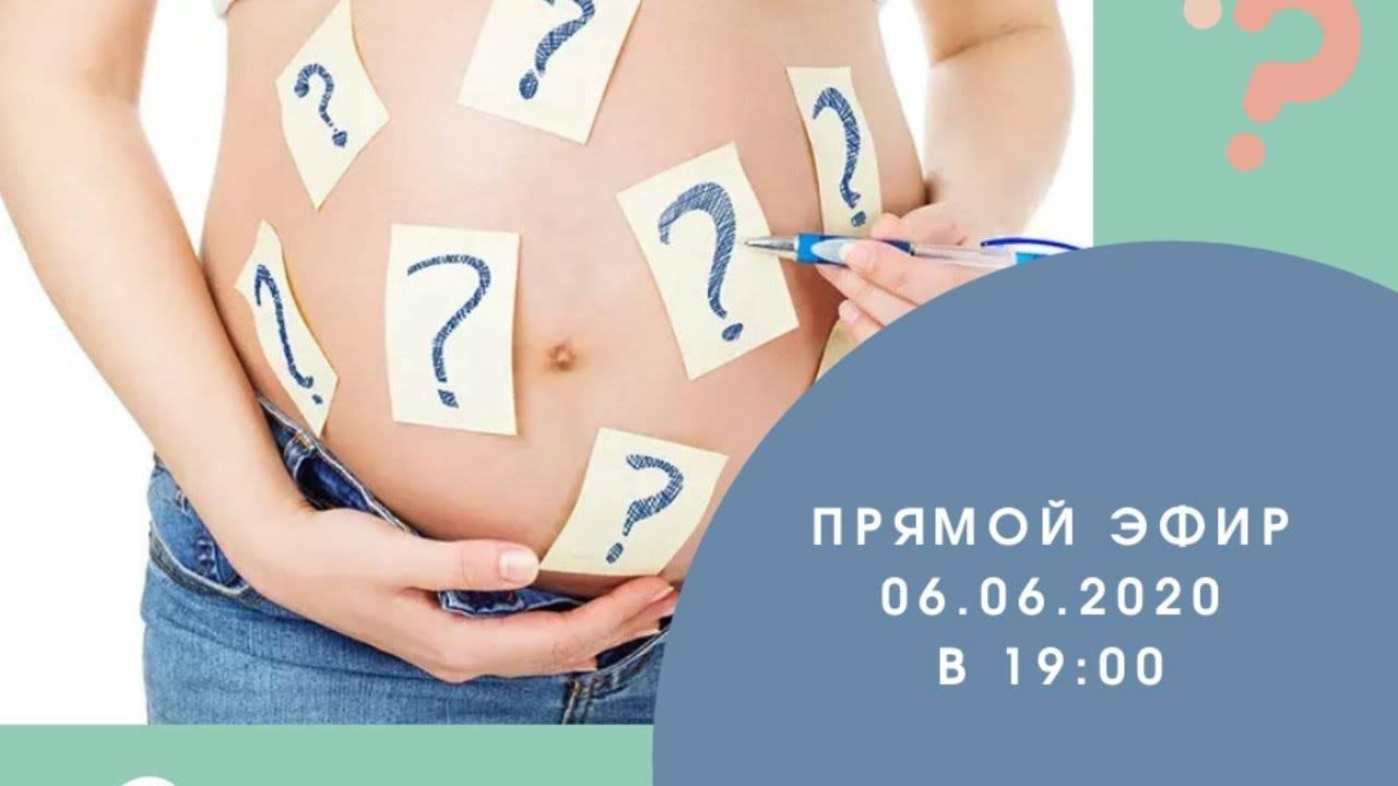 Беременная всегда права