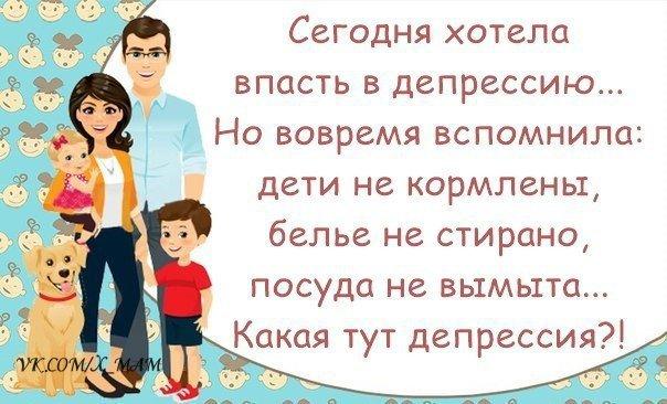 Как не впасть в депрессию, ухаживая за больным: советы опытной сестры милосердия   милосердие.ru