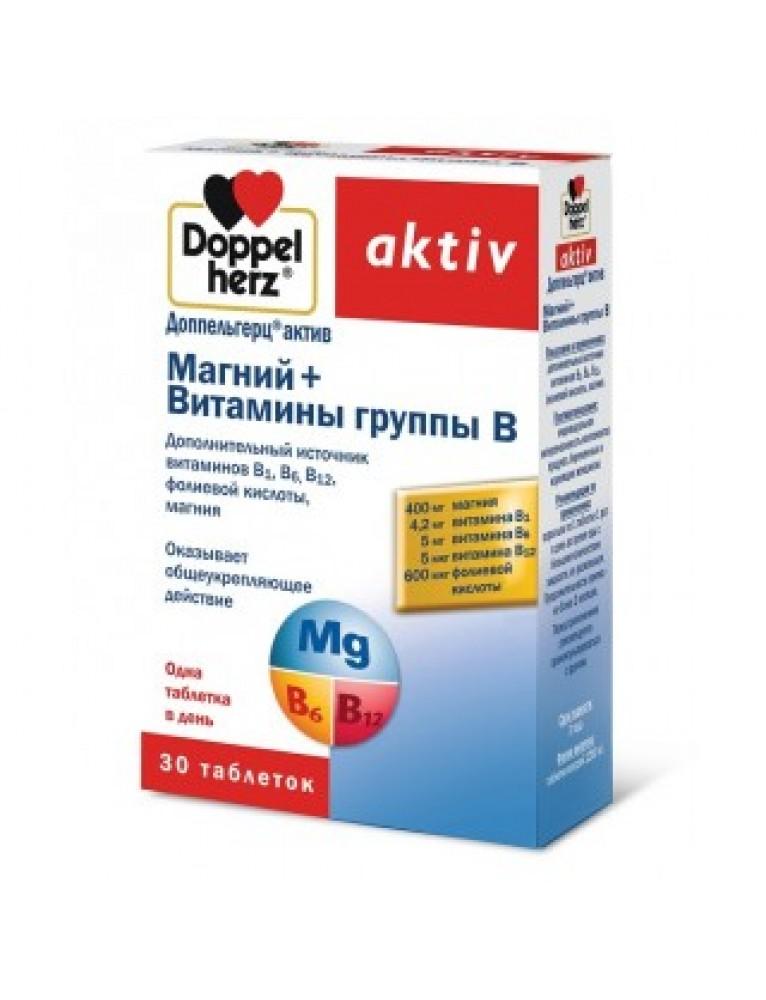 Витамины группы в для детей: лучшие препараты группы b (б)