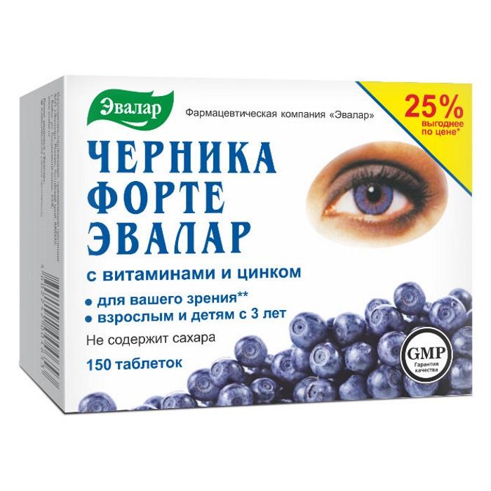 Витамины для глаз - список лучших витаминов для улучшения зрения