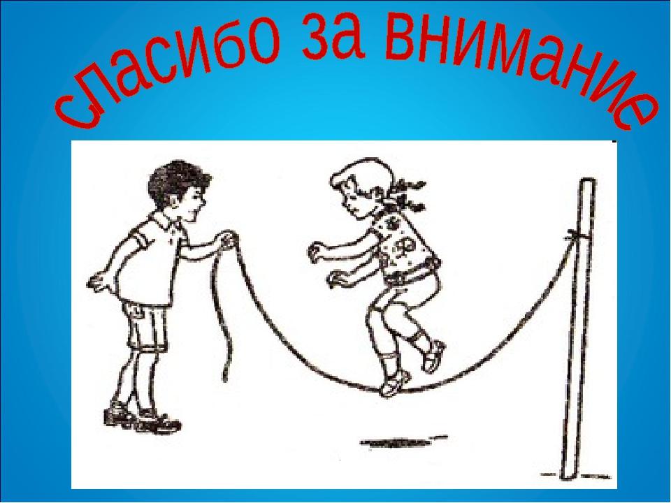 Упражнения со скакалкой (видео уроки) - видео училка