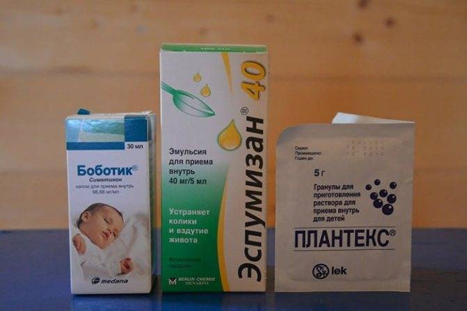 Средства от газиков и коликов у новорожденных