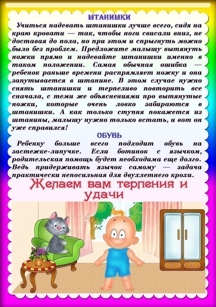 5 самых крупных ошибок родителей в воспитании и обучении детей - 7дней.ру