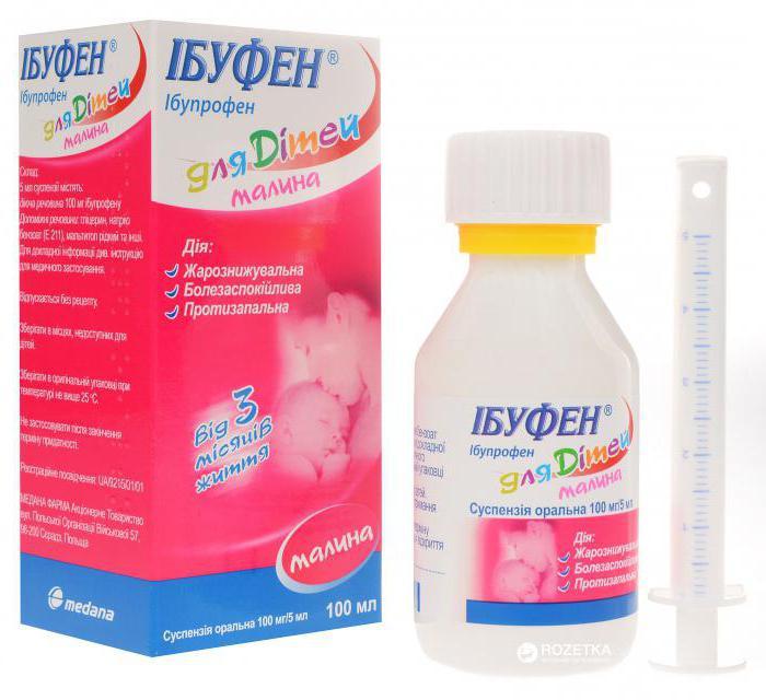От боли и жара — сироп ибуфен для детей: инструкция по применению, стоимость и меры предосторожности