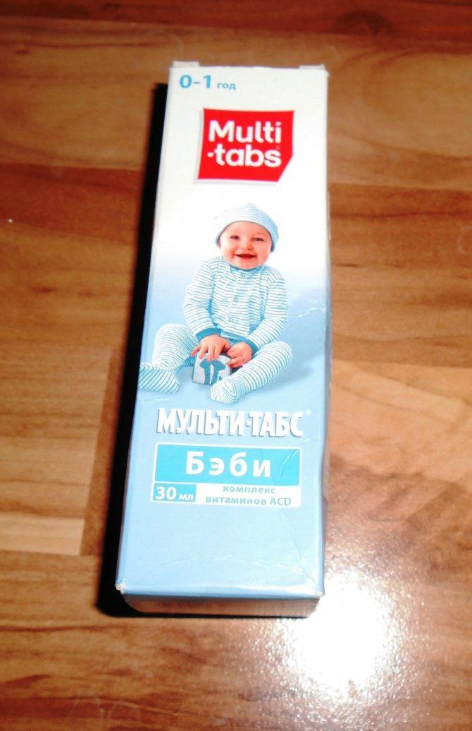 Мульти-табс бэби и малыш для детей: инструкция по применению капель и таблеток, состав витаминов | konstruktor-diety.ru
