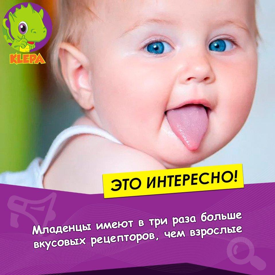 10 любопытных фактов о новорожденных детях