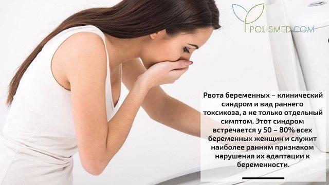 Слюни при беременности