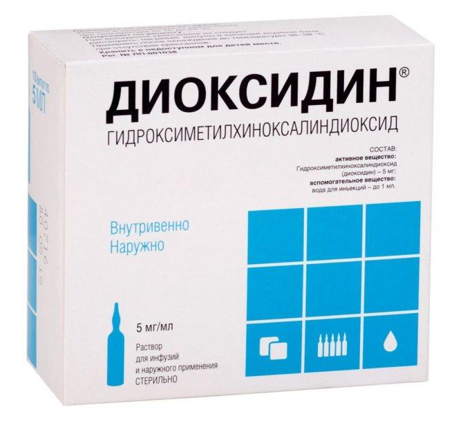 Ингаляции с диоксидином в небулайзере при кашле и насморке