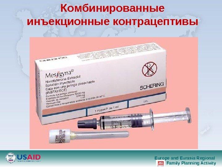 Противозачаточные уколы для женщин - инъекции на 3 месяца от беременности, способ применения, надежность, побочные эффекты